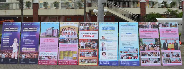 东莞现代妇产医院开展关爱女性生殖健康宣教进社区卢边站·义诊活动圆满成功