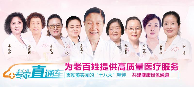 """东莞现代妇产医院医生为您打造""""五心""""级服务!"""