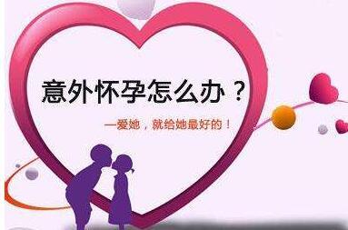 """激情的七夕""""恰巧""""碰上国庆黄金周人流正当时"""